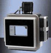 Waters - APPI/APCI Dual-Mode Ionization Source